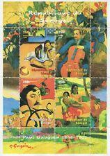 PAUL GAUGUIN POST IMPRESSIONIST ARTIST SENEGAL 1999 MNH STAMP SHEETLET