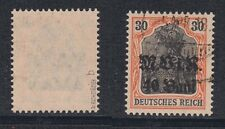 Deutsche Besetzung 1914/1918 Rumänien 7 b gestempelt geprüft