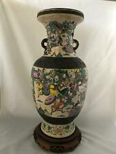 "Chinese Antique Famile Rose Porcelain Large Vase ""18"" (H) inches"