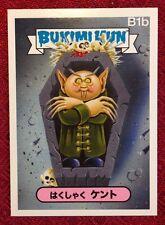 Garbage Pail Kids 2014 Bukimi Kun Online Exclusive Bonus Card - B1b