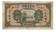 Cina  China   Kwangtung  $5      1936    BB VG pick S2443 lotto  2042