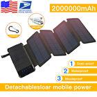 Solar Power Bank 4 Panel Qi Portable Charger External Battery Pack 2000000mAh