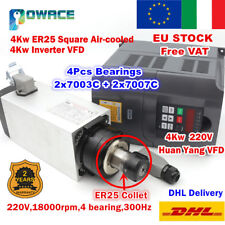 【IT+EU】4KW ER25 220V Square Air Cooled Spindle Motor+4KW HY VFD Inverter Milling