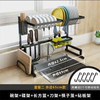 Stainless Steel Sink Drain Rack Kitchen Shelf Dish Cutlery Drying Holder Black