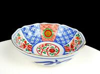 "JAPANESE PORCELAIN SIGNED RED BLUE IMARI GOLD MEDALLION 6"" SOUP/ CEREAL BOWL"