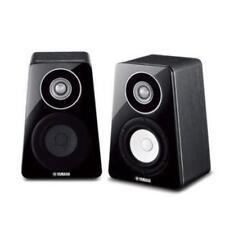 Yamaha NSB500 Bookshelf Speakers Black