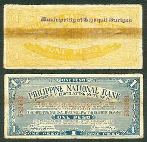 WW2 US Philippines 1 Peso PNB CEBU C/S Ginaquit, Surigao Emergency Notes