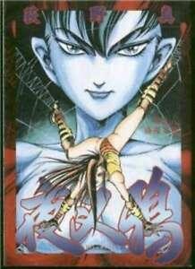 Young Jump Comics Special #8 Japanese Manga Uncirculated                 ID:2506