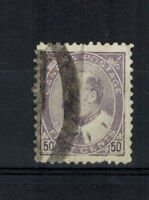 CANADA SCOTT 95 USED WITH MODERATE CANCEL BUT NICELY CENTERED.