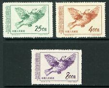 China 1953 PRC Picasso Dove World Peace Set Scott #187-189 MNH S187