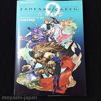 FANTASY EARTH ZERO Official Art Book   Japan Import Game Setting Material
