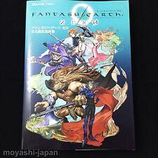 FANTASY EARTH ZERO Official Art Material Book / Japan Game Guide