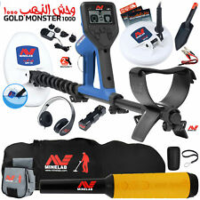 Minelab Gold Monster 1000 w/ Pro Find 35, Carry Bag, Finds Pouch, 2 Search Coils