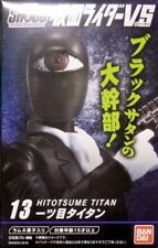 Bandai Shodo Masked Rider - HITOTSUME TITAN candy toy gashapon (Set of 1)