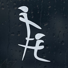 Funny Kanji Japanese Symbol Car Or Laptop Decal Vinyl Sticker For Window Bumper