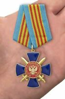 MEDAL CROSS For difference in special operations FSB AWARD ORDER  MEDALS