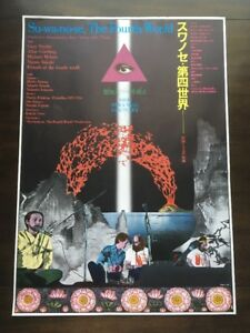 Original Vintage Poster Tadanori Yokoo Fourth World Allen Ginsberg Documentary