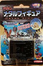 Digimon Metal Figure ver 2 Black Figure Yutaka 1998