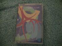 Robert Plant-Shaken 'N Stirred Cassette Album