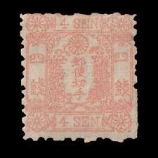 JAPAN 1872 Scott # 14 DRAGONS MINT MH OG F/VF CV$68