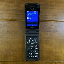 Used LG Terra LG-VN210 Black Verizon Wireless Color Screen Flip Cell Phone