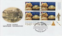 CANADA #1778 46¢ UBC MUSEUM OF ANTHROPOLOGY LR PLATE BLOCK FIRST DAY COVER