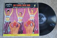 FLOWER DRUM SONG Asian Sexy Dancer Halo Rodgers Hammerstein RECORD LP VG+