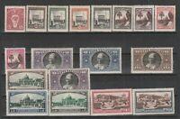 FRANCOBOLLI - 1933 VATICANO GIARDINI E MEDAGLIONI MLH E/6827