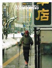 PUBLICITE ADVERTISING 095  2005  NAPAPIJIRI  anorak vetements de ski
