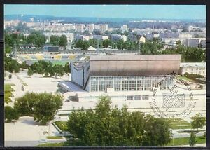 Soviet Russia 1975 Maxi Card World Women's Handball Championship.Vilnius