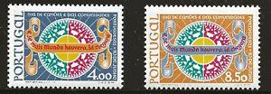 Portugal Scott #1336-37, Singles 1977 Complete Set FVF MNH