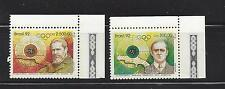 BRAZIL - 2349 - 2350 - MNH - 1992 ISSUES - SUMMER OLYMPICS , BARCELONA