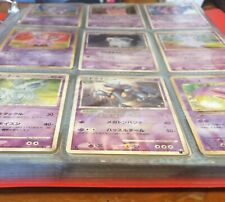 Pokemon Japanese Card Collection 400+ Cards *Holos, Rares, Ex, Vintage