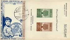 11319) LEBANON Cover 5.9.1960 Refugee S/S