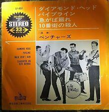*The VENTURES Diamond Head Liberty Compact 33 LP-4051 VG Japan Degritter