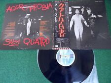 Suzi Quatro – Aggro-Phobia (Lp, RAK, foc, 1976, Japan; Slade; T.Rex; The Sweet)