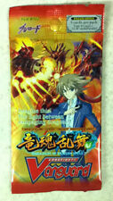 Cardfight Vanguard onslaught of Dragon Souls Booster Pack ENGLISH  5-cd/pk