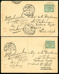 EDW1949SELL : NETHERLANDS INDIES Scarce group of Two 1923 Picture Post Cards