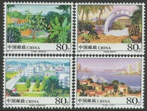 CHINA  2004-10 NEW LOOK HOMETOWN OVERSEAS stamp set of 4, Mint NH