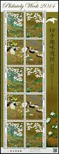 JAPAN 2014 Philatelie Gemälde Kraniche Vögel Blüten Paintings Birds ** MNH