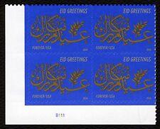 #5092 Eid ,Plaque Bloc , Excellent État Any 4 =