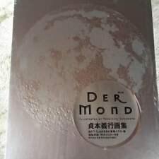 limited edition. Yosiyuki Sadamoto [DER MonD] The Art of Neon Genesis Evangelion