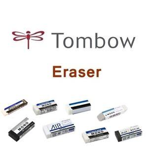 Tombow Eraser - Select*