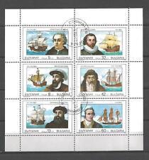 Bateaux Bulgarie (82) série complète de 6 timbres oblitérés