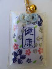 "1 pc Japanese Amulet ""KENKO"" Good Health Omamori good luck charm Key Chain"