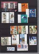 ISRAEL MNH FULL TAB MODERN BEAUTIFUL STAMP COLLECTION ישראל HIGH  VALUE 18 PICS