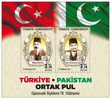 TURKEY 2017, TURKEY PAKISTAN JOINT STAMP, FLAG, MNH