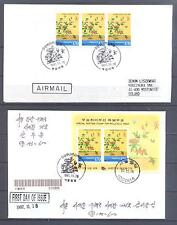 KOREA 1997, Butterflies, Philatelic Week, stamps + SS, FDC (63)