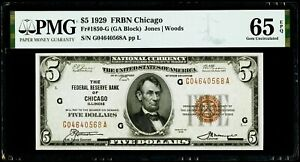 $5 1929 Federal Reserve Bank Note Chicago Fr#1850-G PMG 65 EPQ Gem Uncirculated