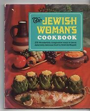 THE JEWISH WOMAN'S COOKBOOK by Sarah Lee Margolis (1968 Softcover)